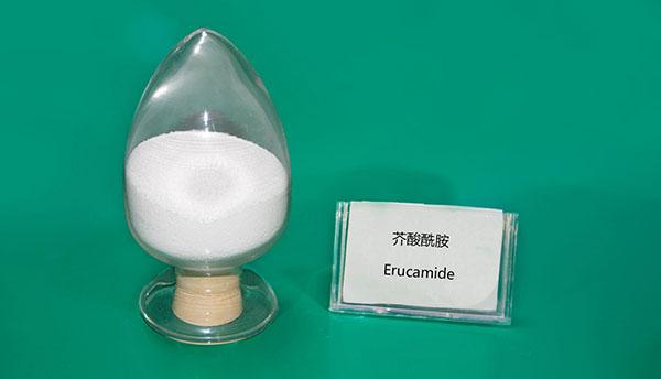 Erucamide